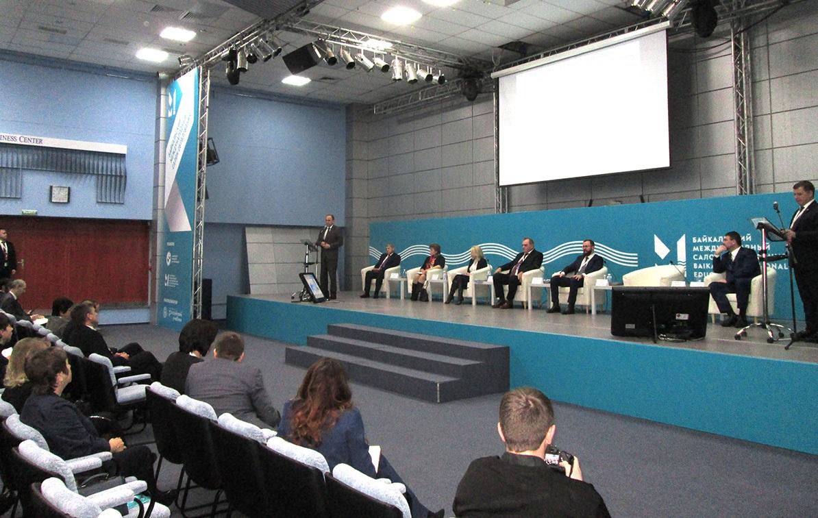 Научно-образовательный центр «Байкал» представили на Байкальском международном салоне образования